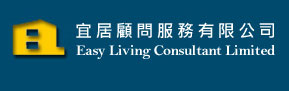 Easy Living Consultant Limited